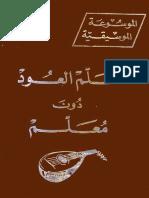 random-130619063312-phpapp01.pdf