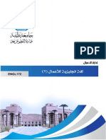 rez eng.pdf