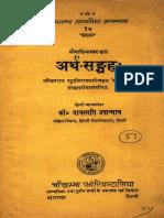 Arthasangraha.pdf