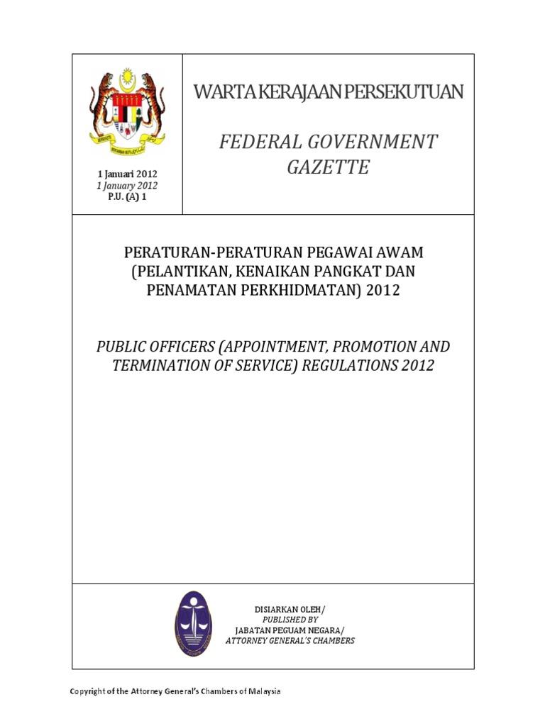 Peraturan Pegawai Awm Peerlantikan Dan Kenaikan Pengkat Pdf