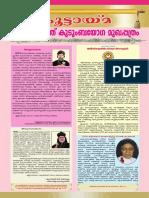 speech about education pdf