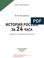 28356.pdf