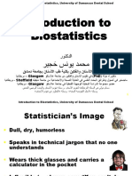 Introduction to Biostatistics (in Arabic)