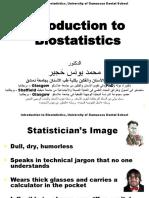 Introduction to Biostatistics (in Arabic)