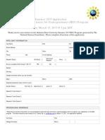 ASU REU Application