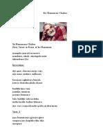Hanuman Chalisa Verses 1 40 Short