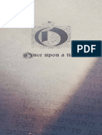 01.22.17 Bulletin | First Presbyterian Church of Orlando