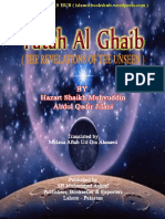 FutuhAl-ghaibtheRevelationsOfTheUnseenByAbdulQadirGilani.pdf