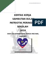 Kertas Kerja Bulan Patriotik 2016