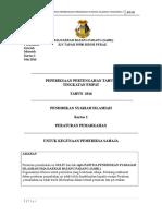 Skima Jawapan PSI 4 Kertas 1