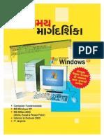 Coomputer Book Gujarat Languagei