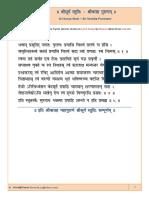 Surya Stuti - Varaha Puranam