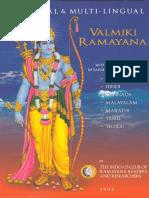 Childrens Pictorial Valmiki Ramayana