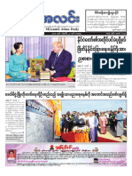 Myanma Alinn Daily_ 21 January 2017 Newpapers.pdf