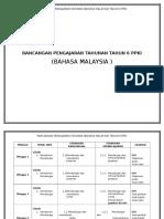 Rpt Bahasa Malaysia Ppki Tahun 6