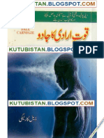 Quwwat-e-Iradi Ka Jadu [Kutubistan.blogspot.com]