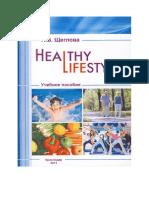 Scheglova_N_v_Healthy_Lifestyle.pdf
