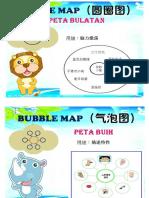 i-think-map-2