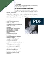 Κατσαρός_Διαθήκη.pdf