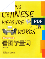 Learning Chinese Measure Words