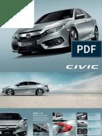 brochure_2016.pdf