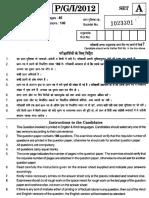 Paper I General Studies .pdf