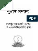 Nagarjuna_1