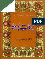 Barkat e Burda maa sharha urud by Allama Fazl ahmad arif.pdf