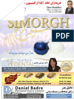Simorgh Magazine Issue 93