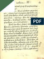 [1683] Popa Ioan Din Vint - Sicriiul de Aur. Predici Funebre_2