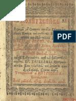 [1689] Popa Ioan din Vint - Molitavnic. Carti de rugaciuni_1.pdf