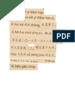 Frases en Chino