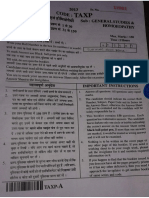 Uttarpradesh PSC April 2015 Homeopathy MO.compressed