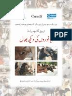 Training Manual - Livestock Mangement-12-June