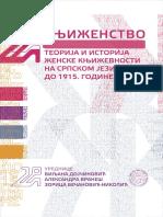 66_09_Knjizenstvo_Dvostrano_042__2015-09-10_.pdf