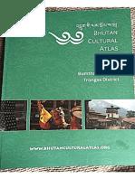 《不丹文化地图小册子》简介