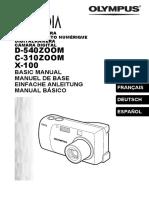 D540_ZoomBasicManual