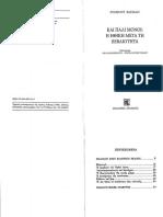 Μπάουμαν-Και-πάλι-μόνοι-30σ.pdf