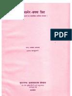 Sanganer Bagru Print