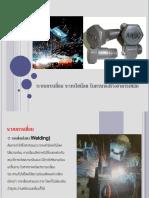 8ae0fc0ab5d3fea7c98e8067c9c4e305.pdf