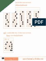 เฉลย-95-วิทยาศาสตร์-ม3-ปีการศึกษา-2558.pdf
