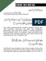 Wirid Al Qur-Anul Karim