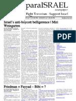 Para Israel 30062010