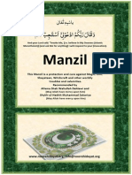 Manzil English