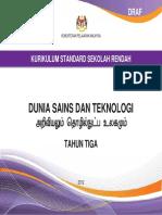 Dokumen Standard Dunia Sains Dan Teknologi Tahun 3 Versi BT