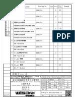 KSR121502-DDS40.1-0-1