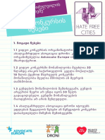 Hate Free Cities Video Competition Rules
