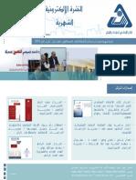 Dirasat news1.pdf