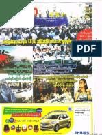 Pyimyanmar Journal No 1060.pdf
