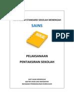 Manual Ps Usm